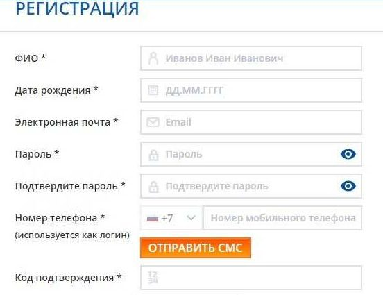 Регистрация на Мостбет